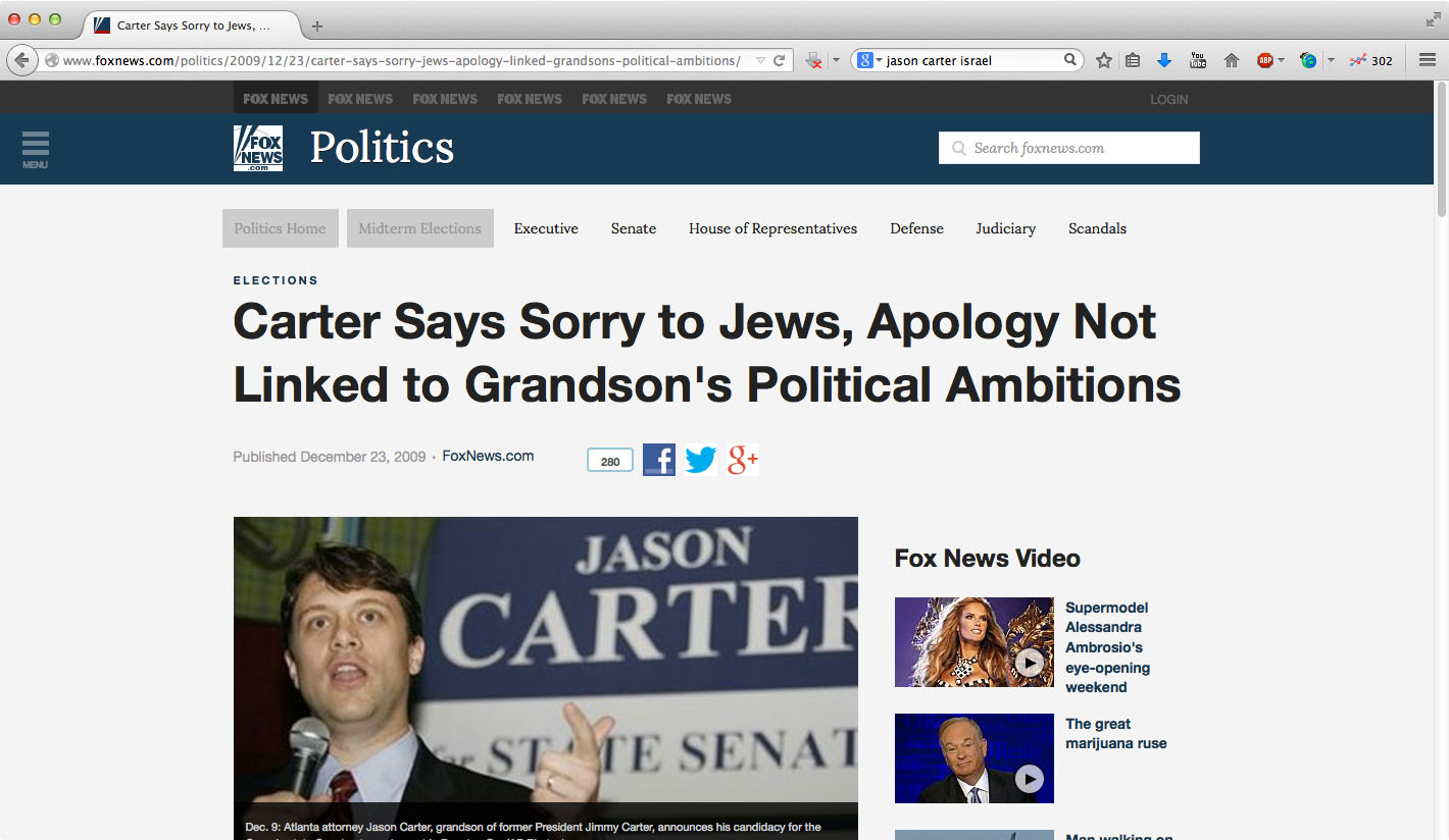 Jimmy Jason Carter Jews
